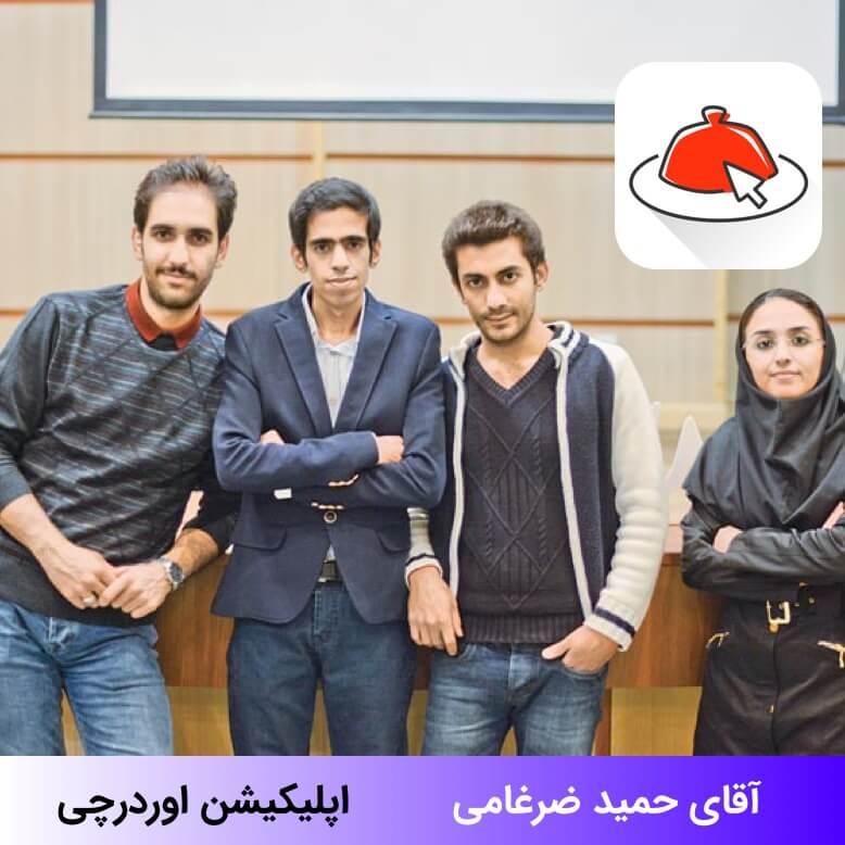 ساخت اپلیکیشن اسنپ فود در اراک